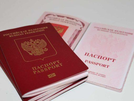 Russian Passport With Type-C Schengen Visa